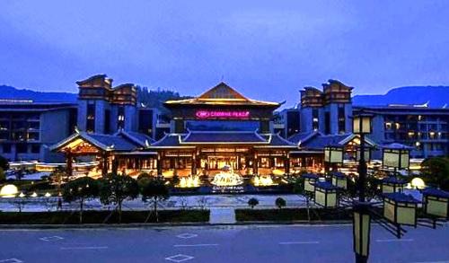 湖南张家界皇冠假日酒店
